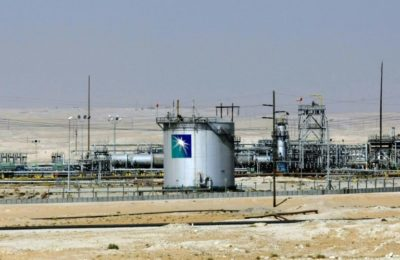 China Considers tp to $10 Billion Investment in Aramco Oil