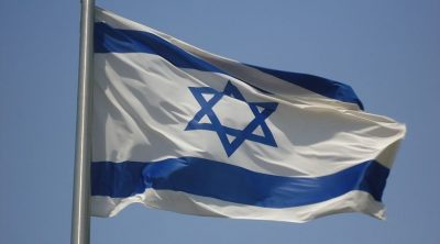 Israel's Controversial Citizenship Law Expires After Prime Minister's Defeat