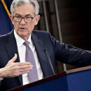US Central Bank May Announce the Start of Crisis Support Reduction