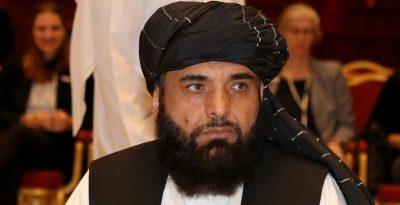 Qatar Says Taliban is Pragmatic