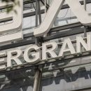 Sources: Talks About the Acquisition of the Evergrande Real Estate Branch Suspended